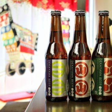 でか山ビール 乾杯プロジェクト!