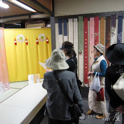 花嫁のれん写真3