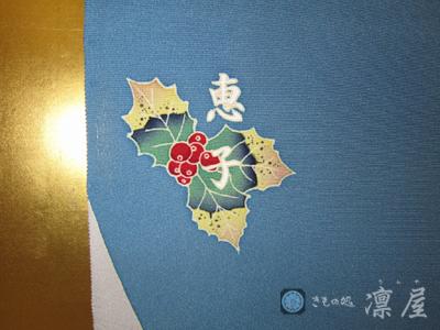 加賀友禅 花嫁のれん18-7
