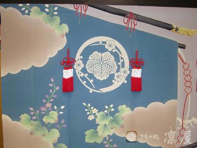 加賀友禅 花嫁のれん18-8