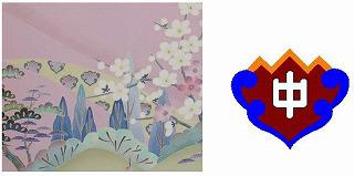 加賀友禅 花嫁のれん2-7