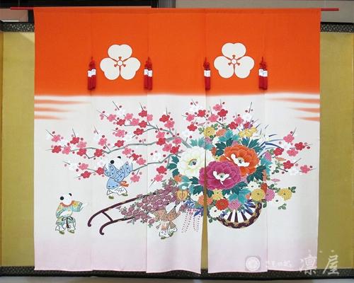 花嫁のれんしみ抜き写真4