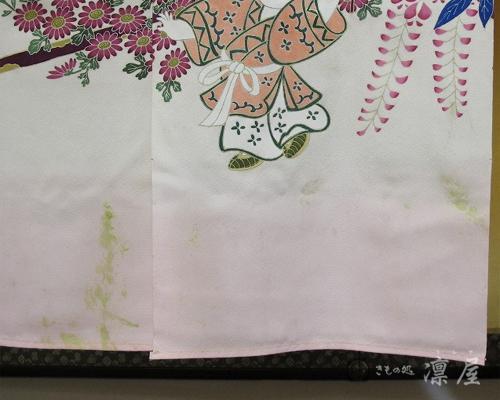 花嫁のれんしみ抜き写真5