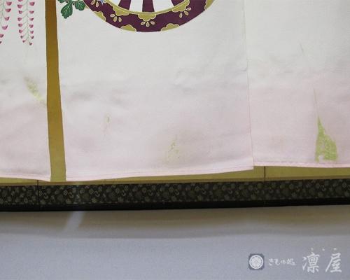 花嫁のれんしみ抜き写真7