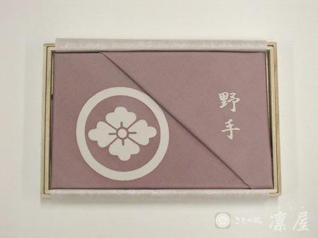 加賀染・白山紬 風呂敷1