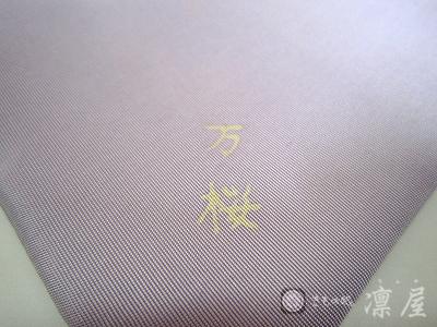 加賀友禅 茶道用正絹ふくさ1-6