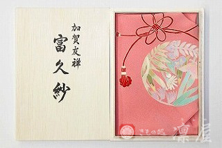 加賀友禅・袷ふくさ1-2