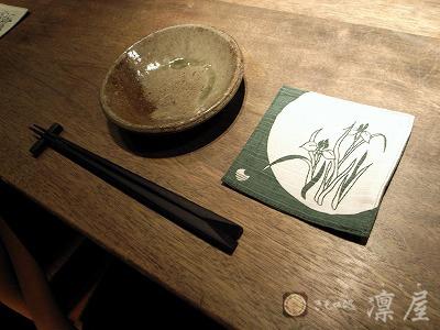 加賀染めコースター・花五十選1-2