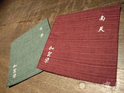 加賀染めコースター・花五十選1-3