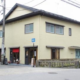凛屋金沢店